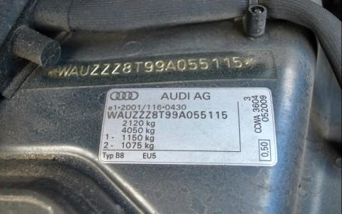 Audi A5 3.0 TDI 240cv Ambition Luxe Quattro WAUZZZ8T99A055115
